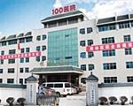 中国人民解放军第100医院