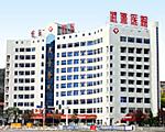 武警湖南省总队医院耳鼻喉诊疗中心