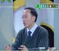 贾春宝博士北京台讲座