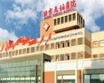 首都醫科大學附屬北京天壇醫院