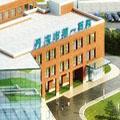 丹东市第一医院