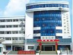 九江市第三人民医院