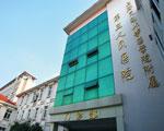 上海交通大學醫學院附屬第三人民醫院