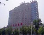 咸阳市中心医院