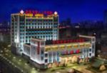 济南市第八人民平安彩票权威平台