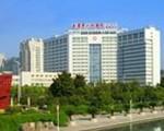 上虞市人民醫院