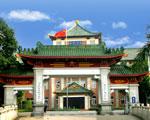 广州军区总医院