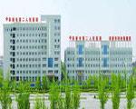 阜新市第二人民医院