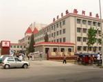 首都醫科大學潞河教學醫院