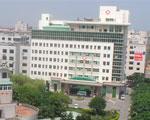 福建省石獅市華僑醫院