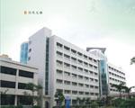 东莞市大岭山医院