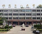 棲霞市人民醫院