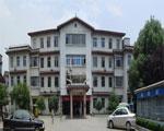 桐庐县中医院