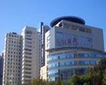 復旦大學附屬華山醫院