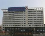 新余市婦幼保健院