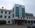 棗莊市中醫醫院