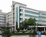 丹陽市第二人民醫院