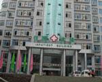 重庆市江津区第二人民平安彩票权威平台