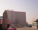 河北省第七人民医院