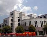 襄樊市襄阳区人民医院