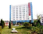 首都醫科大學大興醫院