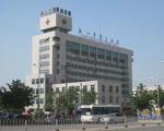 鞍山市第三医院