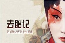 【患者疑问】鲜红斑痣按压会褪色吗?