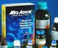 注射用亚锡焦磷酸钠