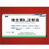 维生素B12注射液