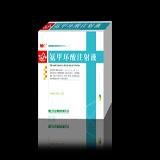 氨甲环酸注射液