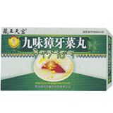 九味獐牙菜丸