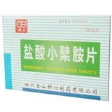 盐酸小檗胺片