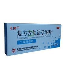 复方炔诺孕酮片